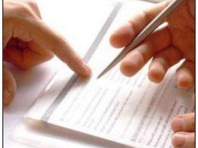 تعیین نوع عقد